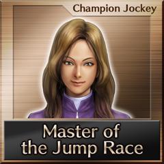File:Champion Jockey Trophy 37.png