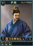 Yinshang-online-rotk12
