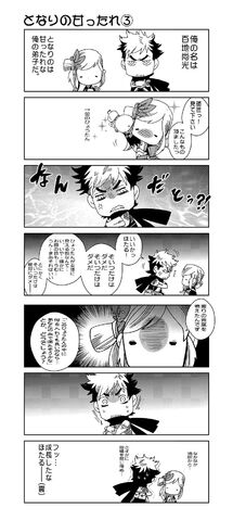 File:Getenhanayumeakari-kukucomic03.jpg