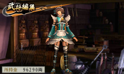 File:Swchr2nd-dlc02-female.jpg