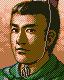 File:Yuan Shang (ROTK5).png