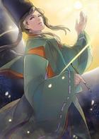 Sadaie Fujiwara (TKD2)