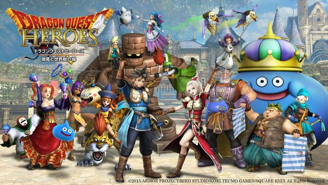 File:Dqheroes-1yearanniversary.jpg