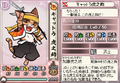 Thumbnail for version as of 07:09, July 25, 2012