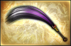 Horsehair Whisk - DLC Weapon 2 (DW8)