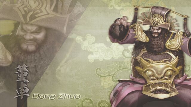 File:DongZhuo-DW7XL-WallpaperDLC.jpg