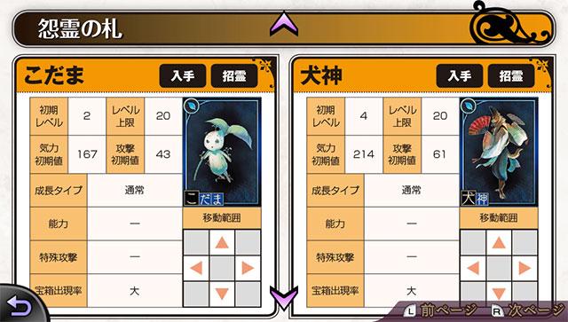 File:Haruka6-fudaguide-dlc.jpg