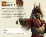 Shingen-nobuambitonline