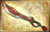 File:Sword - 5th Weapon (DW8).png