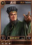 Yufan-online-rotk12