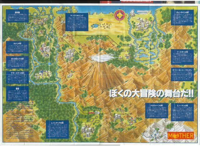 File:Mother World Map.jpg