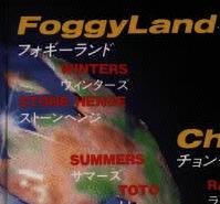 Foggyland M2manual