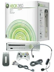 Xbox360package