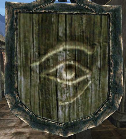 File:Mages Guild Plaque - Morrowind.png