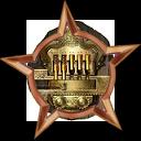 File:Badge-1144-1.png
