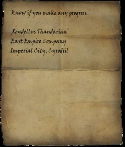 File:Gratian's Letter 2.png