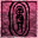 File:Unarmored Attribution-Icon.png