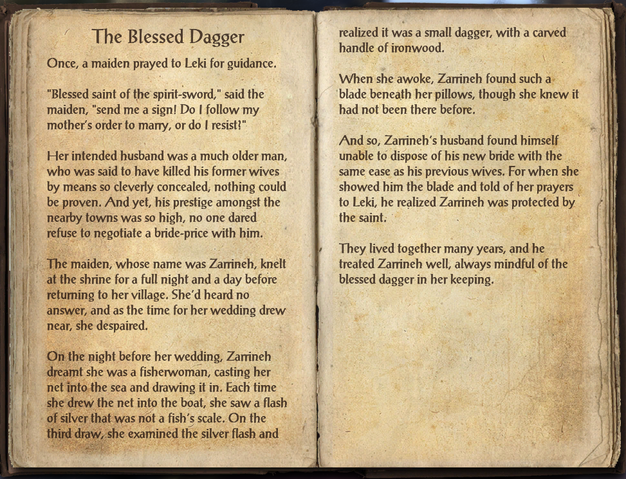 File:The Blessed Dagger.png