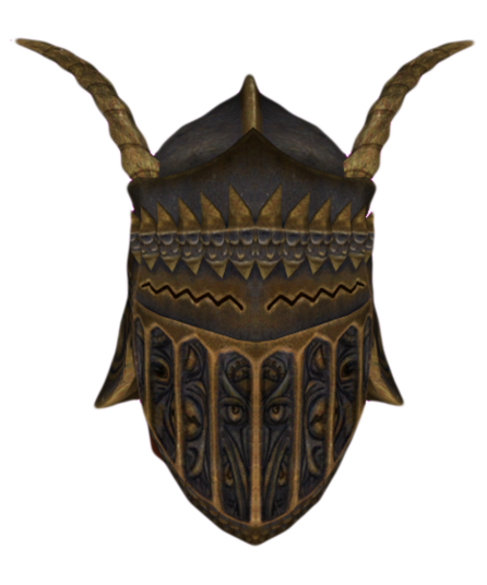 File:Count Cirion's Helmet.png