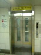 Chuo Elevator (Ningyocho Station, Tokyo)