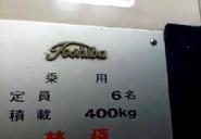 Old Toshiba Logo