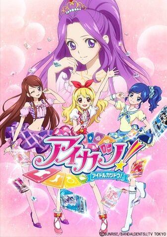 File:Aikatsu!.jpg