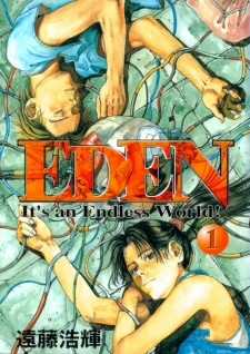 File:Eden It's an Endless World!.jpg