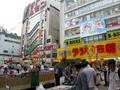 Akihabara.png