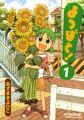 Thumbnail for version as of 22:44, September 7, 2011