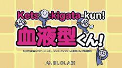 Ketsuekigata-kun!