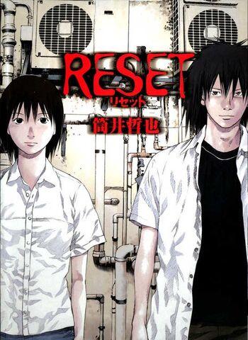 File:Reset.jpg