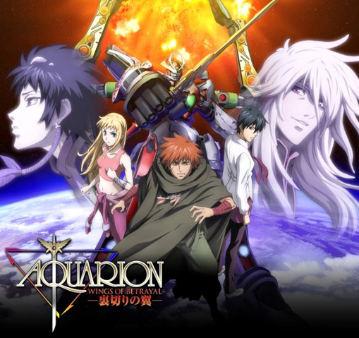 File:Genesis of Aquarion.png