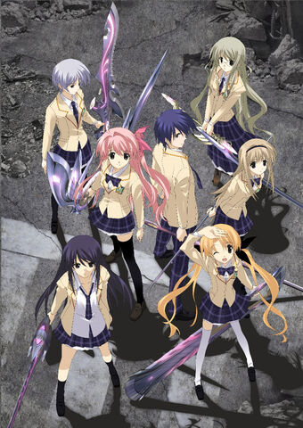 File:Chaos;HEAd.jpg