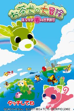 File:Ocha-ken.png
