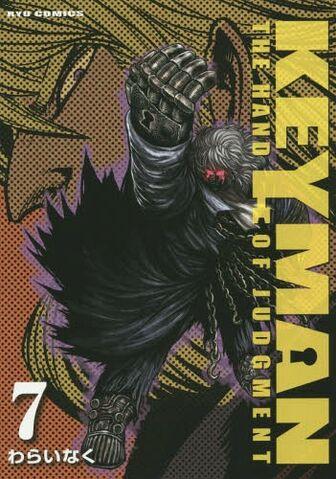 File:Keyman - The Hand of Judgement.jpg