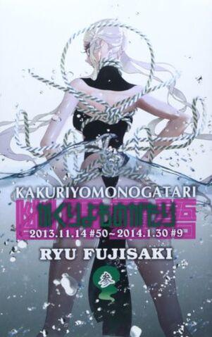 File:Kakuriyo Monogatari.jpg