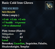 Basic Cold Iron Gloves