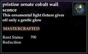 File:Ornate Cobalt Wall Sconce.jpg