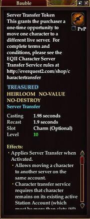 Server Transfer Token