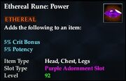 Ethereal Rune Power
