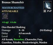 Bronze Shamshir