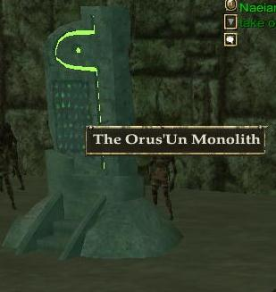 File:The Orus Un Monolith.jpg