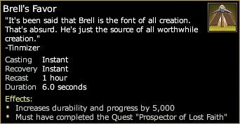 File:Brell's Favor.jpg