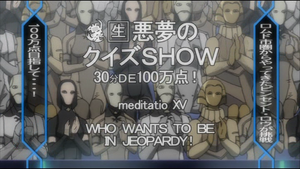Ep15 title