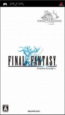 Archivo:Portada FFI PSP J.jpg