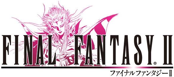 Archivo:Logo Final Fantasy II PSP.jpg