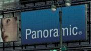 Panasonic Cruce Estrella.jpg
