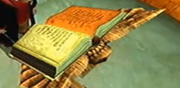 ExpelliarmusSpellbook.png
