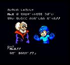 Mega Man vs Mr. X: Una explicación del nuevo conflicto.