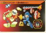 Carta de Rockman 1-34.jpg
